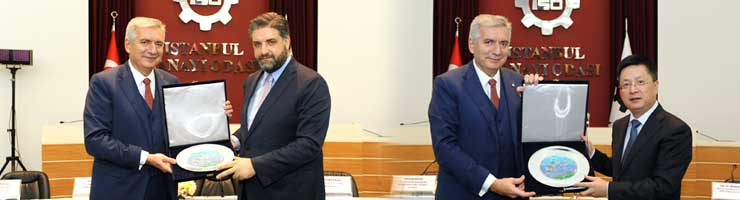 """""""Çin Ülke Günü""""nde Türk Firmaları 8 Trilyon Dolarlık Pazara Davet Edildi 02"""