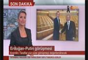 İSO Başkanı Bahçıvan, NTV'de 29.06.2016