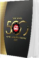 I500-2015