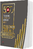 I500-2017