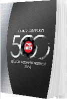 II500-2014