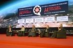 14. Sanayi Kongresi